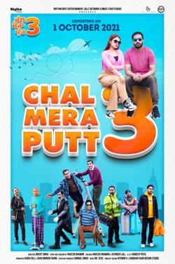 Chal Mera Putt 3 (Punjabi) poster