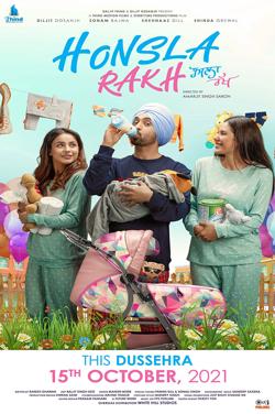 Honsla Rakh (Punjabi) poster