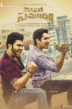 Maha Samudram (Telugu) poster
