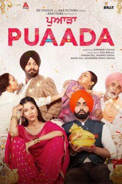 Puaada poster