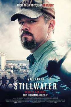 Stillwater : Unlimited Screening poster