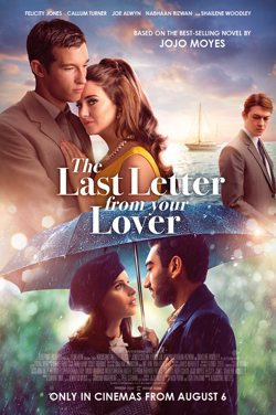 The Last Letter From Your Lover : Unlimited Screen