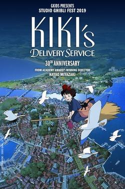Kiki's Delivery Service (Dub)- Ghibli Fest 2019 poster