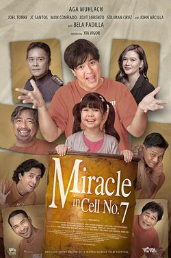 Miracle in Cell No. 7 poster