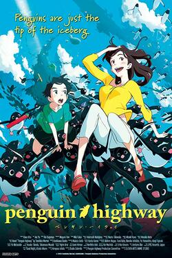 Penguin Highway (Dubbed) poster
