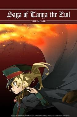 Saga of Tanya the Evil - the Movie - poster