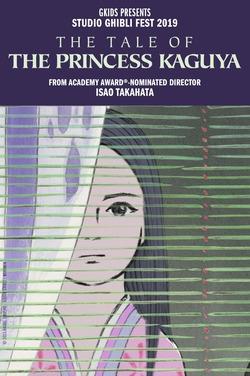 Tale of The Princess Kaguya (Sub)-Ghibli Fest 2019 poster