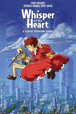 Whisper of the Heart (Sub)- Ghibli Fest 2019 poster